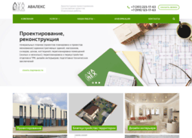 proekt174.ru