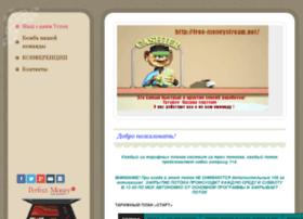 proektinfo.jimdo.com