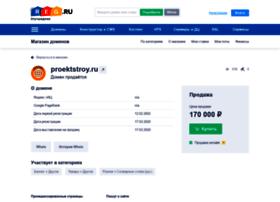 proektstroy.ru