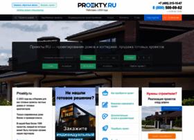 proekty.ru