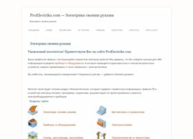 proelectrika.com