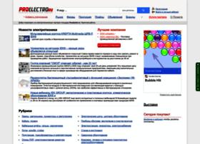 proelectro.ru