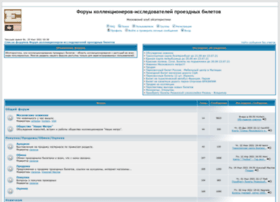 proezdmoscow.1bbs.info