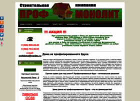 prof-doma.ru