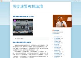 prof-seetoo.blogspot.com