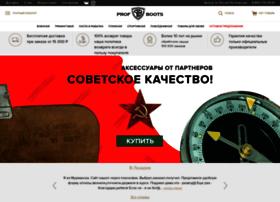 profboots.ru