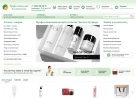 profcosmetology.ru