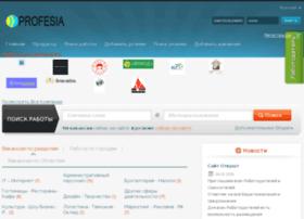 profesia.com.ua