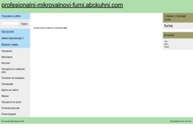 profesionalni-mikrovalnovi-furni.abckuhni.com