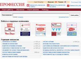 professia.info