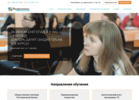 professional-oa.ru