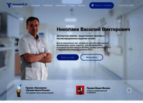 professornikolaev.ru