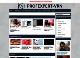 profexpert-vrn.ru