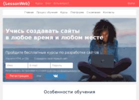 proff-alyans.ru