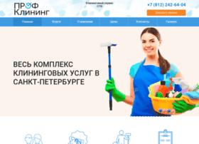 proffcleaning.ru