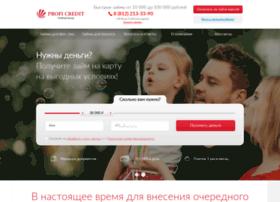 profi-credit.ru