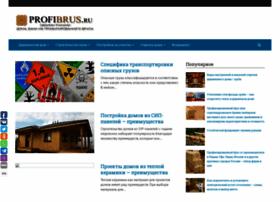 profibrus.ru