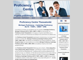 proficiency.gr