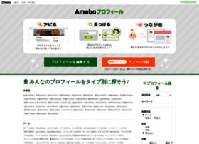 profile.ameba.jp