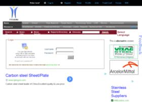 profile.steelguru.com
