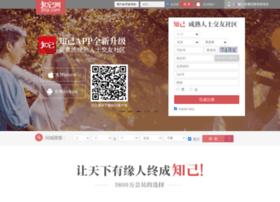 profile.zhiji.com