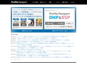 profilepassport.jp