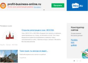 profit-business-online.ru