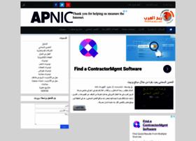 profitarab.com