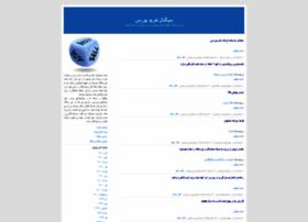 profitbourse.blogfa.com