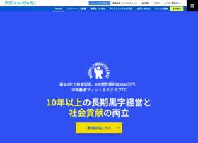 profitjapan.co.jp