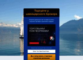 profitmania.ru
