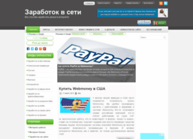 profitsbook.com