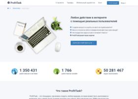 profittask.com