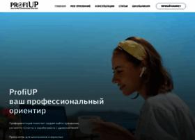 profiup.ru