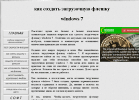 profleshka.ru