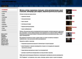 profmetiz.ru