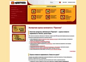 profocenka.com