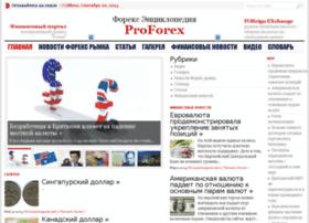 proforex.info