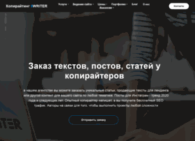 profrazy.ru