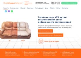 profremontmebeli.ru