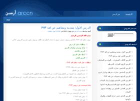 prog.arccn.net