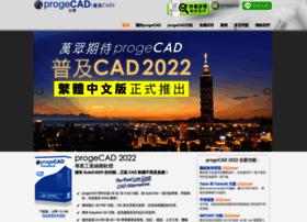 progecad.com.tw