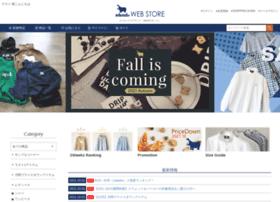 progetto-shop.com