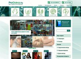 progidroz.ru