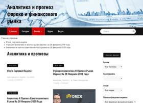 prognoz-forex.ru