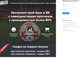 prognoz-garant.ru