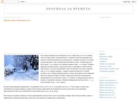 prognoza-za-vremeto.blogspot.com