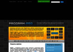 program-pro.ru