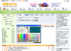 programbbs.com