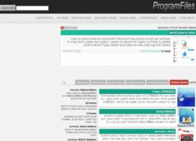 programfiles.co.il